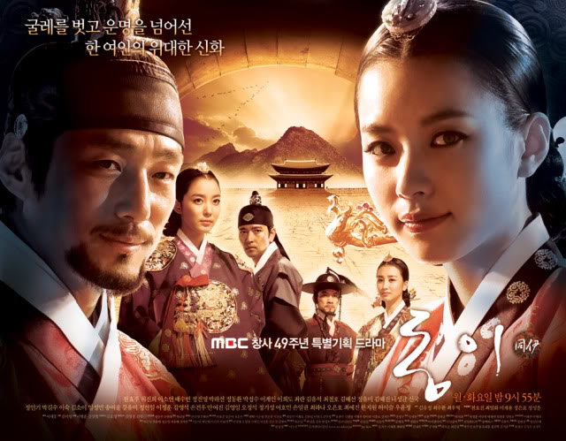 Jewel in The Crown / Dong Yi [Episode 52 - 54]